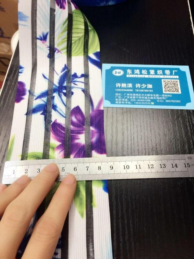 Привлекательная одежда резинка юбки аксессуары поделки ручной работы леска печати полая резинка резинка по сные - Taobao