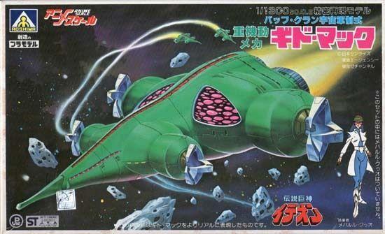 Space Runaway Ideon Aoshima 1/1300 GIDO-MACK BUFF CLAN Heavy Mobile Mecha