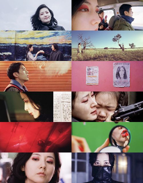 Sympathy for Lady Vengeance