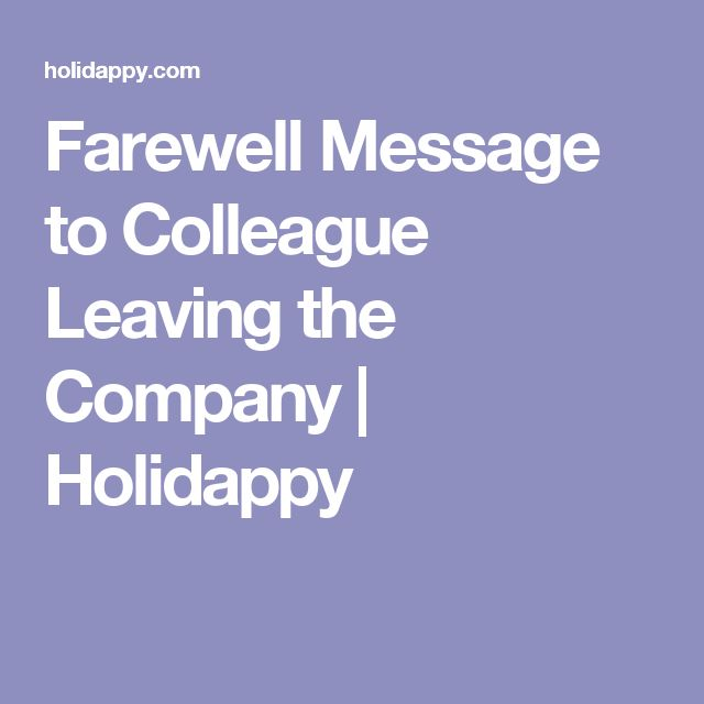 farewell message