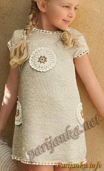 Платье (д) 17*162 Bergere de France №2934