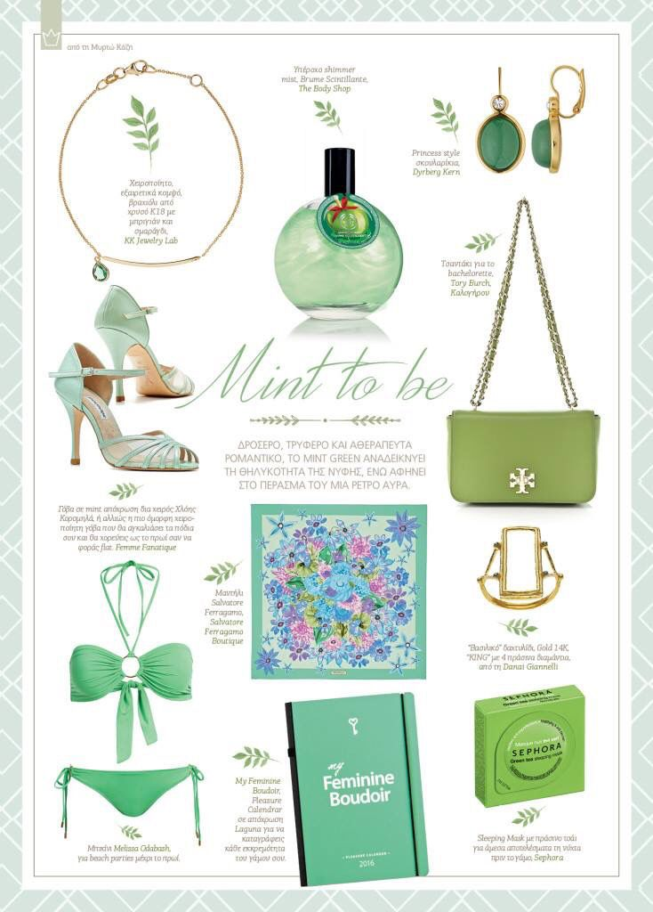Femme Fanatique's Mint bridal shoes at Yes I Do magazine