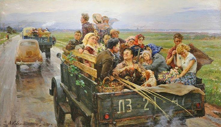 Кабачек Леонид «Отдохнули» 1950-е