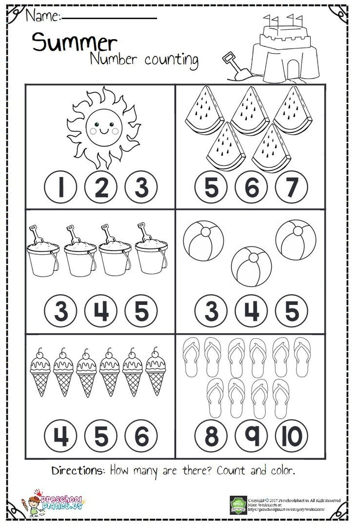 Counting Worksheets Kindergarten Math Worksheets Math Counting Worksheets Preschool Math Worksheets