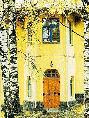 Old Campus: Villa Rana