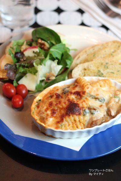 「チキンとほうれん草のマカロニトマトグラタン」:マイティさん連載:朝・昼・晩おもてなしに!おうちで楽しむ♪ワンプレートごはん:レシピブログ