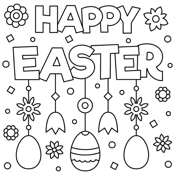Easter Egg Banner Free Printable Spring Decor In 2020 Easter Coloring Pages Printable Easter Bunny Colouring Free Easter Coloring Pages