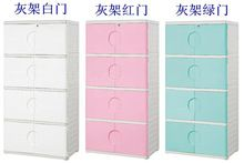 il primo al mondo di grandi dimensioni nuovo semplice e pratico semplice doppia porta armadio guardaroba pp plastica facile(China (Mainland))