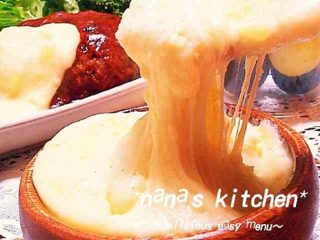 とろ~り伸びるマッシュポテト【アリゴ】  フランスの郷土料理である【アリゴ】はじゃがいもとチーズを練りあげて作ります♪あらゆるお料理と共に◎激ウママッシュポテト♪