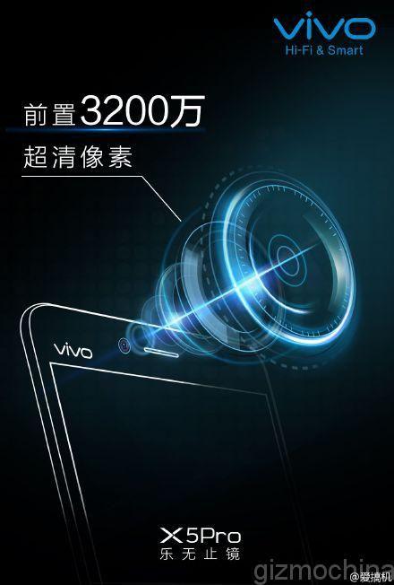 """Vivo X5Pro akan Dilengkapi Kamera """"Selfie"""" Depan Beresolusi Tinggi 32MP"""