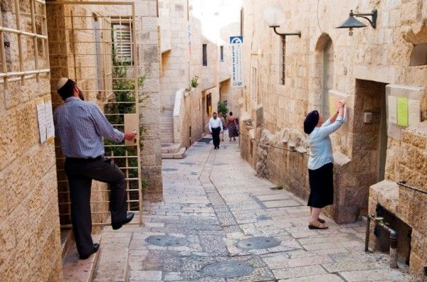 A narrow street in the Jewish Quarter in the Old City of Jerusalem.