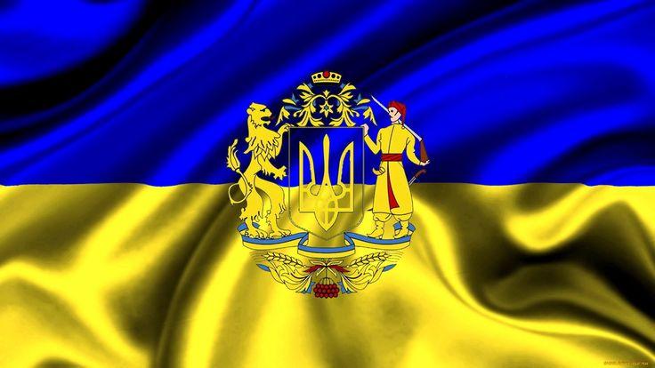 новый год, картинки украина флаг герб держите фото