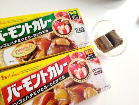 Riso al curry giapponese (kare raisu)