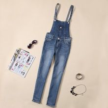 Removable two-piece denim overalls harem pants Jeans for women lady girl Best Seller follow this link http://shopingayo.space