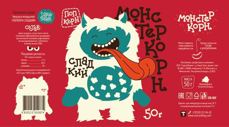 logobaker.ru   логотип   Монстер Корн