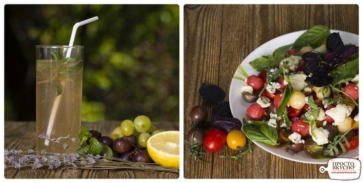 Просто&Вкусно -  - Салат Estate pazza (Безумное лето)  и Лавандовый лимонад