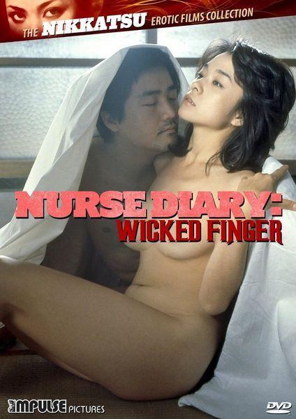 Nurse Diary Wicked Finger 1979 DVDRip 18+