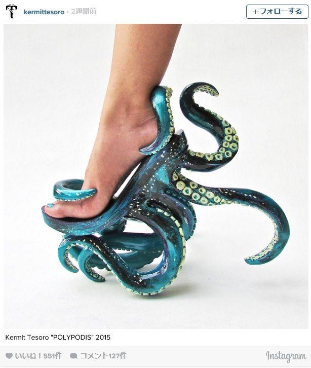 当サイトではこれまでにさまざまなハイヒールをご紹介してきましたが、今回のはまたまたスゴいっ!! 海を思わせる美しいブルーに白い吸盤、8本のウネウネとした触手は足 …