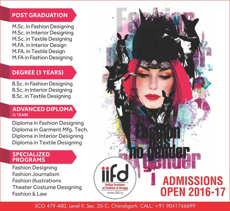 Admission Started In Fashion Designing Institute Fill Online Application Form