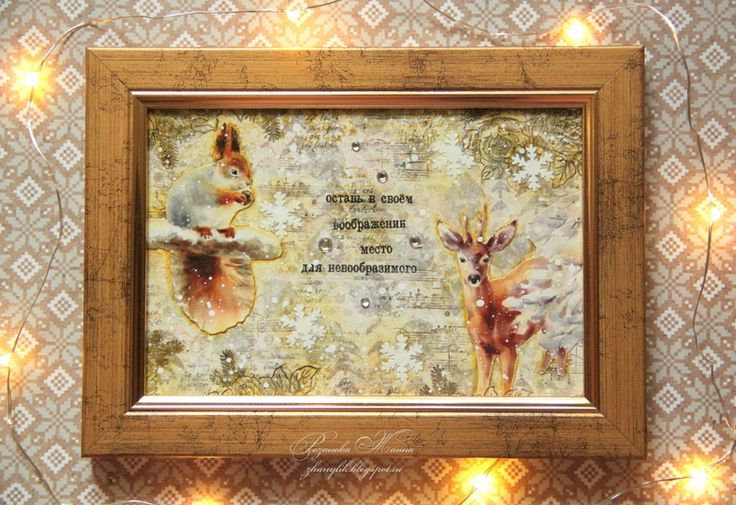 ScrapBerry's: mix-media collage by   Jeanne Rozanov, A Taste of Winter collection