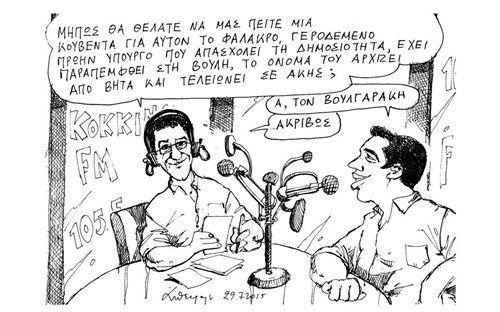 Σωθήκαμε! Επιστρέφει ο Βουλγαράκης…Σχολιασμός άρθρων - Σχόλια για τα άρθρα του capital.gr