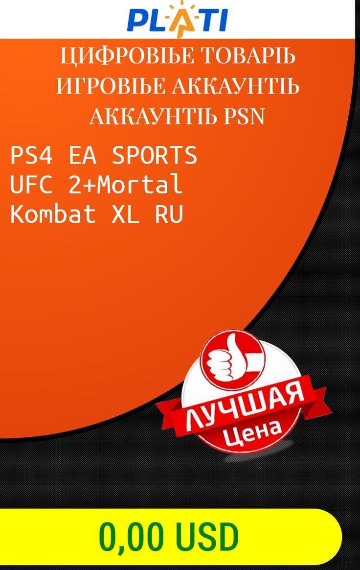 PS4 EA SPORTS UFC 2 Mortal Kombat XL RU Цифровые товары Игровые аккаунты Аккаунты PSN