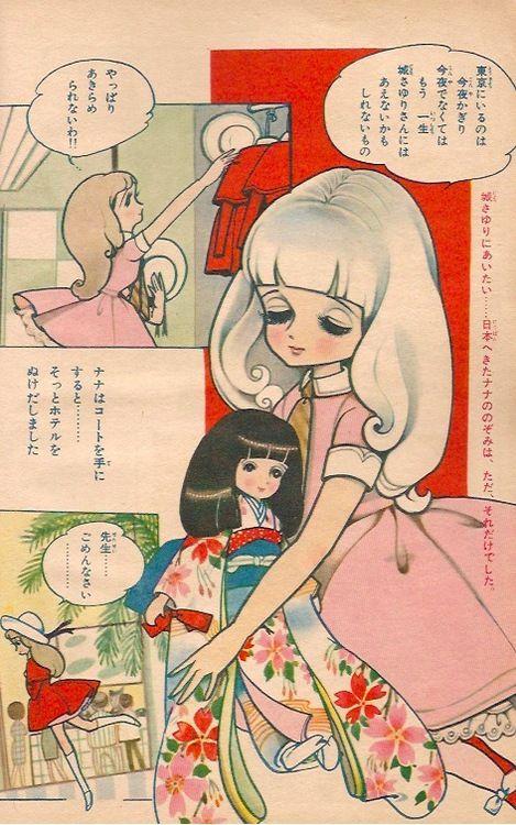 Masako Watanabe わたなべまさこ