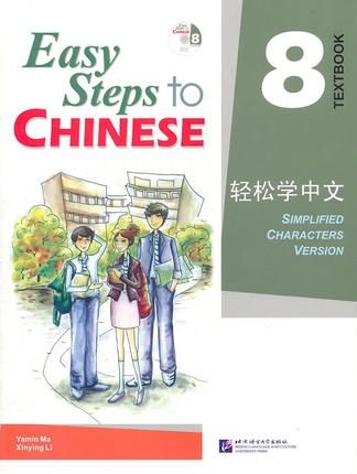 33.05$  Buy here - http://ai9c9.worlditems.win/all/product.php?id=32585977021 - Chinese Learning Easy Steps to Chinese 8 (Textbook) book for children kids study chinese books with 1 CD (Chinese & English)