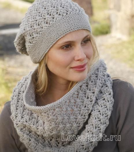Спицами ажурный шарф-снуд и шапочка фото к описанию