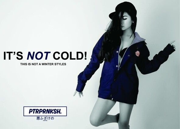 It's not cold!