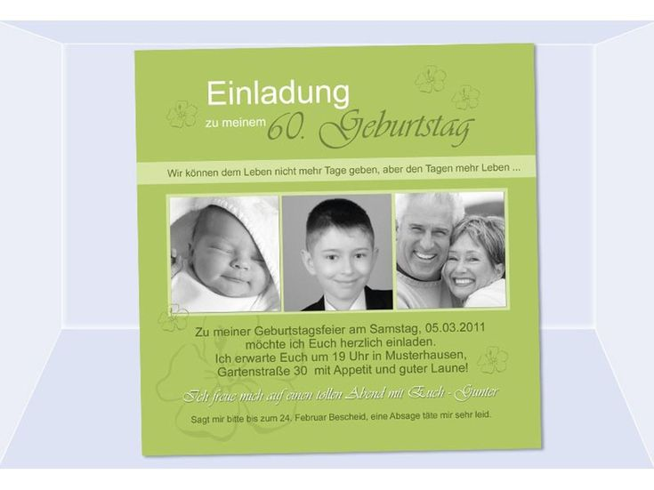 einladungskarten geburtstag : einladungskarten 60 geburtstag vorlagen - Einladung Zum Geburtstag - Einladung Zum Geburtstag
