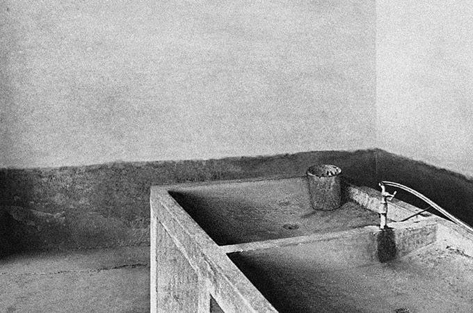 1967, Bolivia, Fatescapes - Pavel Maria Smejkal