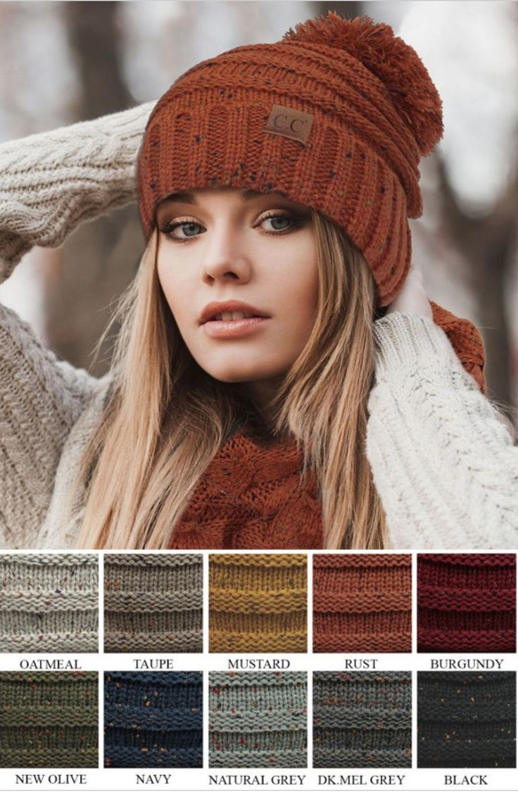 Oversize Cable Knit Confetti Hat with Pom Pom, Would like colors: Oatmeal, Taupe or Olive
