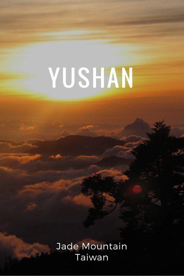 Climbing Yushan, Jade Mountain, Taiwan (3952m), 2006