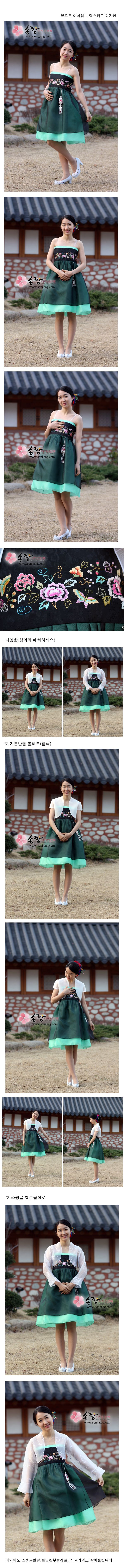 hanbok-korean traditional dress,modern hanbok,mini hanbok,fusion hanbok,korean prom dress,short hanbok