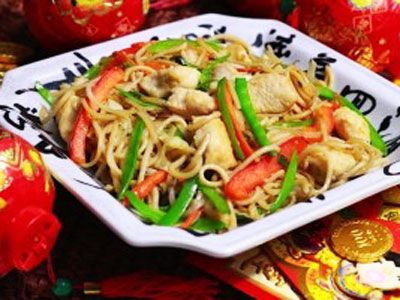 8 best serve chinese images on pinterest chinese new years happy happy chinese new year and long life noodles forumfinder Images