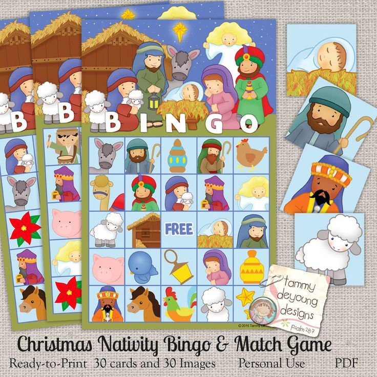 Christmas Bingo Game, Nativity Bingo Printable Holiday Bingo, Religious Christmas Party Game, Preschool activity, kids Christmas party by songinmyheart on Etsy