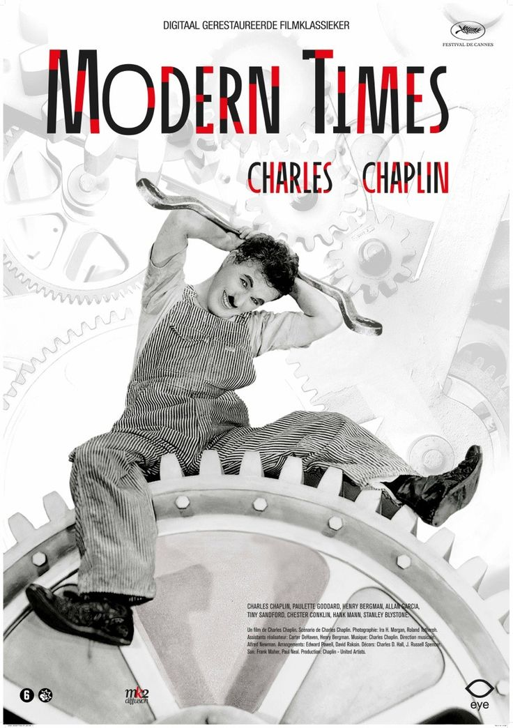 Extra Large Movie Poster Image for Modern Times