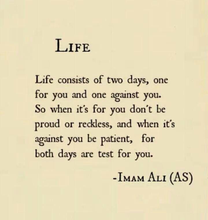 1780 Best Images About Quran/Deen On Pinterest