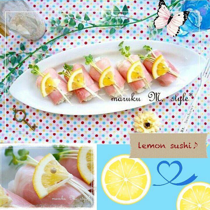 桃咲マルク's dish photo フルーティーなレモン寿司 | http://snapdish.co #SnapDish #レシピ #簡単料理 #節約料理 #お寿司 #ひな祭り #レモンの日(10月5日)
