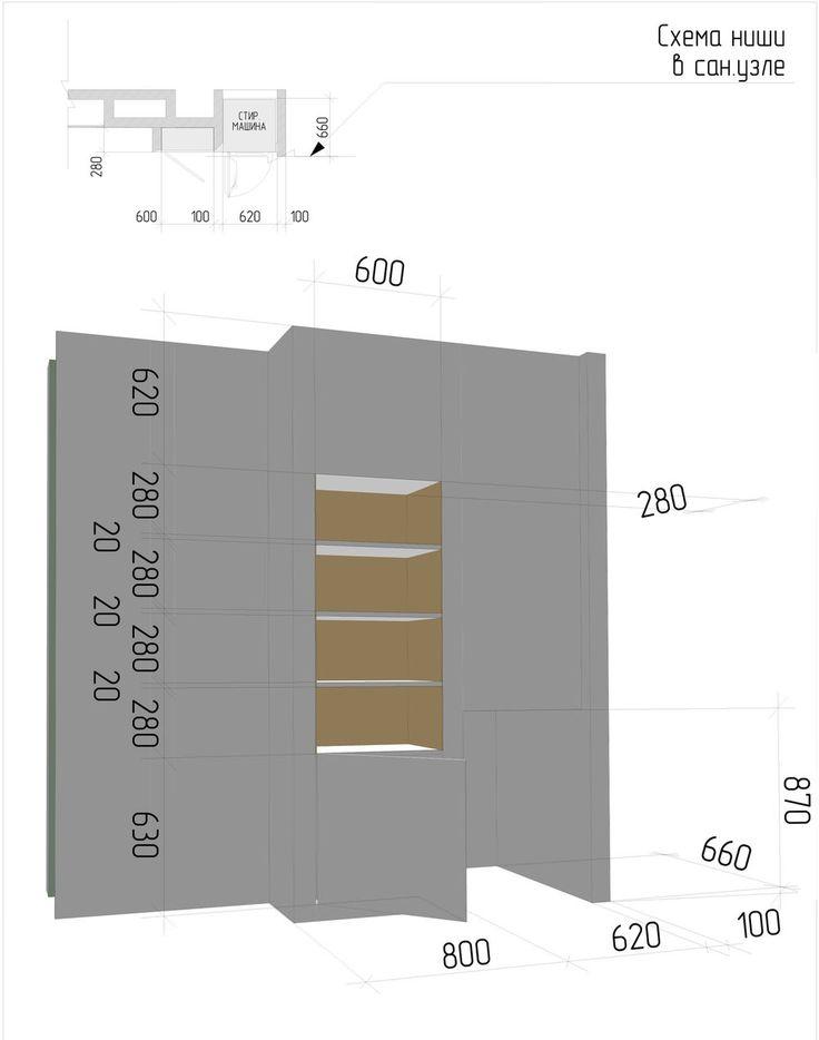 Компактный дизайн квартиры-студии 24 кв. м. -2