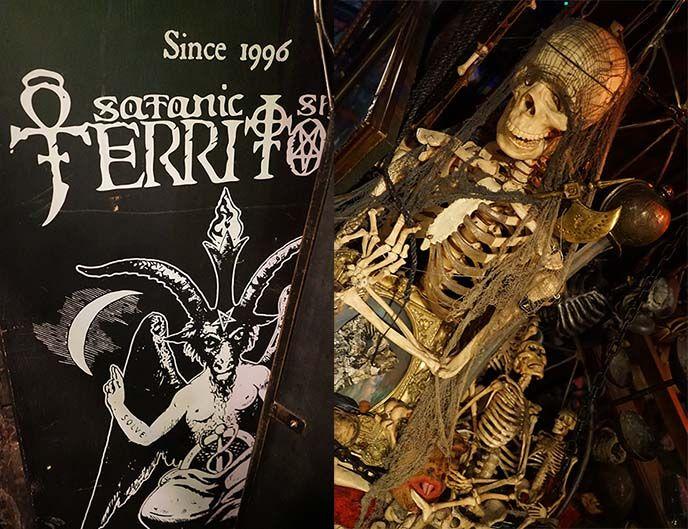 Osaka Japan Gothic Stores Satanic Territory Occult Witchcraft Shop Japanese Tattoos Pentagram Fashion La Carmina Blog Alternative Fashion Goth Trave Gothic Store Goth Shop Witchcraft Shop