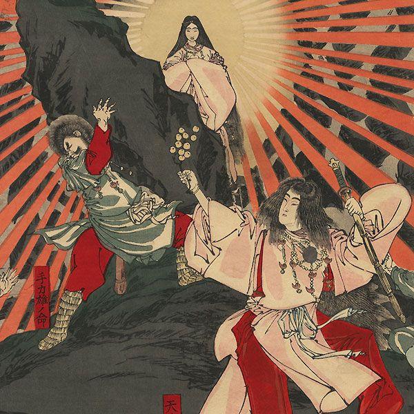 ... Armor of Amaterasu Omikami | 竜神信仰 The Art of Ninzuwu 您祖巫