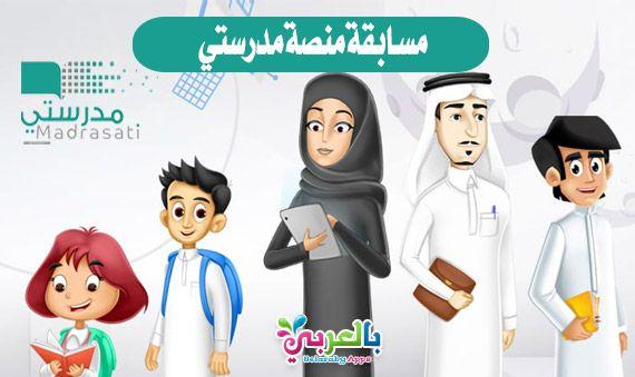 بطاقات قوانين التعلم عن بعد بالانجليزي Distance Learning Rules بالعربي نتعلم Framed Wallpaper Family Guy Wallpaper