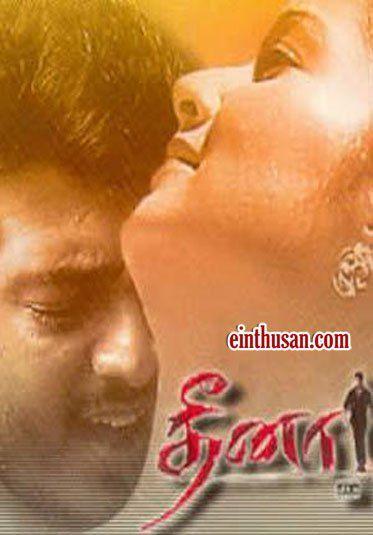 Dheena tamil movie online