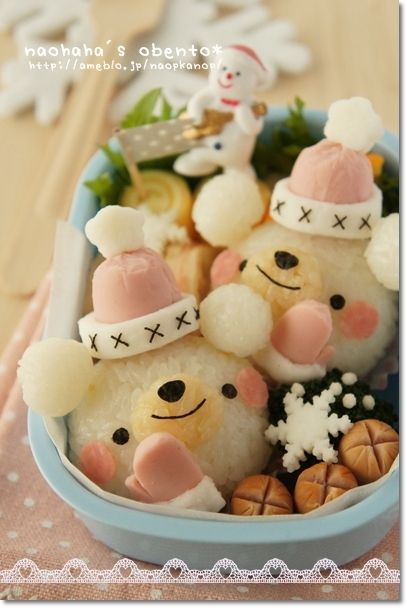 white bear riceball bento
