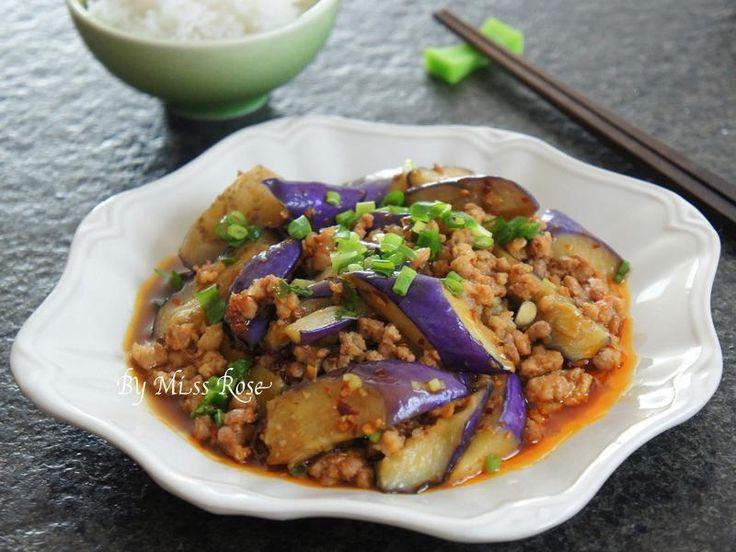 這是一道簡單、香辣又無敵下飯的茄子料理,喜歡茄子的粉絲們一定要試試!