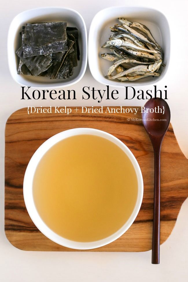 How to Make Korean Style Dashi (Dried Kelp and Dried Anchovy Broth) | MyKoreanKitchen.com