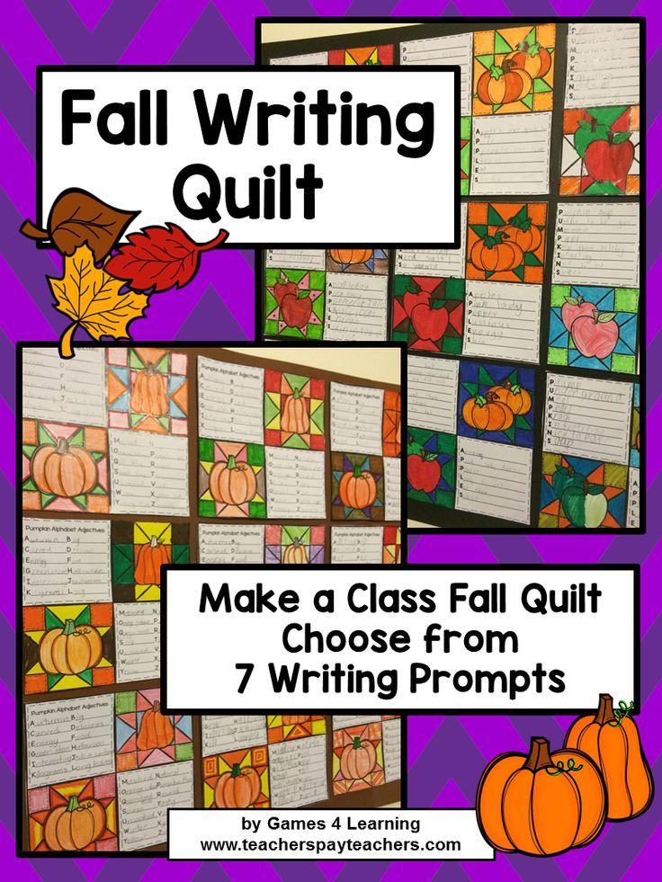 Fun fall writing activities for second grade