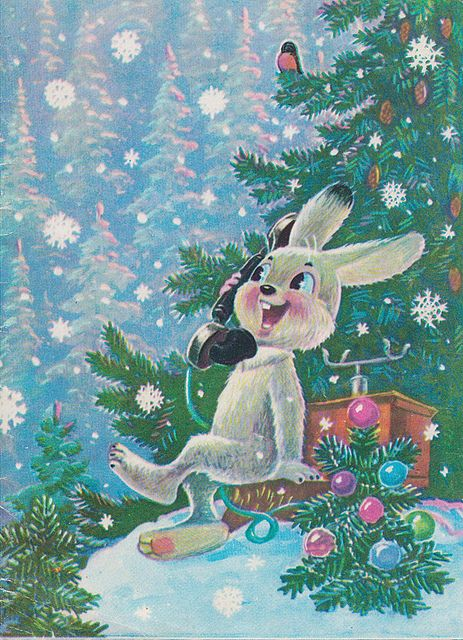 Russian vintage New Year's postcard, 1981, artist Vladimir Zarubin. #illustrations